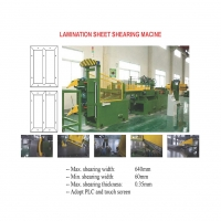 Lamination sheet shearing machine