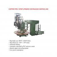 Copper pipe-strip upward continuous casting line